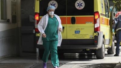 Στα 3.279 τα ημερήσια κρούσματα κορωνοϊού - Διασωληνωμένοι νοσηλεύονται 351 ασθενείς