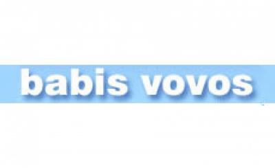 Μπάμπης Βωβός: Στις 28 Ιουνίου 2018 η Τακτική Γενική Συνέλευση