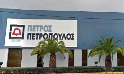 Πετρόπουλος: Oλοκλήρωση φορολογικού ελέγχου των χρήσεων 2017, 2018 και 2019