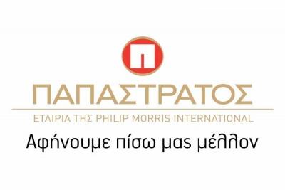 Παπαστράτος: Σε πάνω από 30 αγορές εξάγονται από την Ελλάδα ράβδοι καπνού για το καπνικό προϊόν IQOS