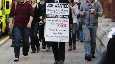 Σε υψηλό τετραετίας η ανεργία στη Βρετανία  το γ΄ τρίμηνο του 2020