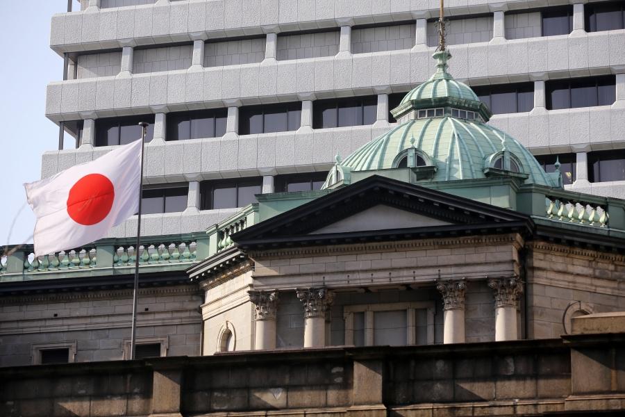 BoJ (Ιαπωνία): Σταθερή η νομισματική πολιτική, αναθεώρησε ανοδικά τις εκτιμήσεις για την οικονομία