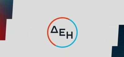 «Ντελίριο» για τη ΔΕΗ – Δίκαιη αποτίμηση τα υψηλά του 2014 δίνουν οι αναλυτές