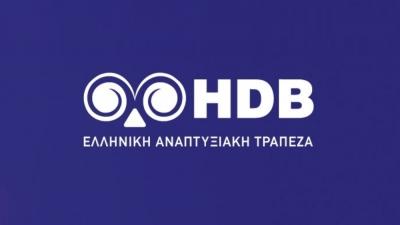 Νέο πρόγραμμα της Ελληνικής Αναπτυξιακής Τράπεζας για μικρές και πολύ μικρές επιχειρήσεις