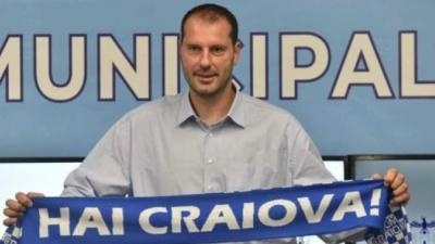 Στην Ρουμανία και την Κραϊόβα ο Κακιούζης