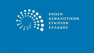 ΕΑΕΕ: Μεγάλη αύξηση 10,4% στο σύνολο της ασφαλιστικής αγοράς το 1ο τετράμηνο του έτους