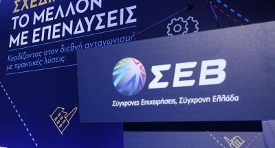ΣΕΒ: Ο Γιάννης Κωστόπουλος υπήρξε ένας οραματιστής του ιδιωτικού επιχειρείν