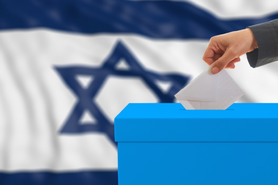Oι Ισραηλινοί βουλευτές έχουν περιθώριο ως τις 11/12 να βρουν τον αντικαταστάτη του Netanyahu αλλιώς η χώρα θα οδηγηθεί σε εκλογές