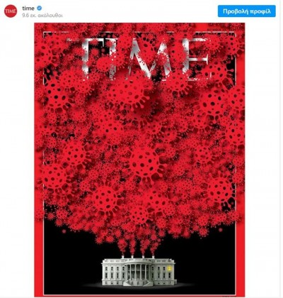 Time: Ο Λευκός Οίκος με ένα σύννεφο... κορωνοϊού στο νέο του εξώφυλλο