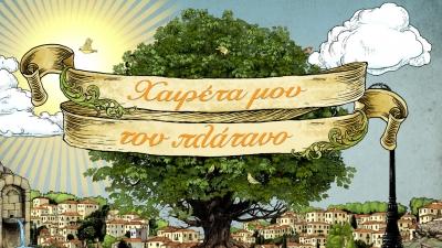Η ΕΡΤ «κόβει» τον γνωστό ηθοποιό από καθημερινή σειρά - Από σήμερα (8/2) δεν θα μετέχει στα γυρίσματα
