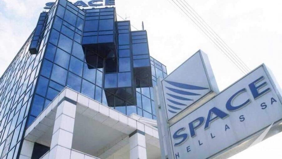 Space Hellas: Τριπλή βράβευση στα Cisco Partner Awards 2021