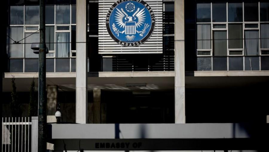 Κλειστές οι αμερικανικές δημόσιες υπηρεσίες, η πρεσβεία και τα προξενεία των ΗΠΑ στην Ελλάδα στις 26/11