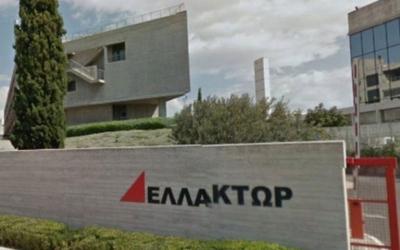 Ξεκινάει η διαπραγμάτευση των δικαιωμάτων της Ελλάκτωρ για την ΑΜΚ με τιμή 0,2006 ευρώ