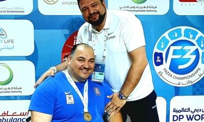 Χρυσό μετάλλιο για τον Κώστα Δήμου στο Παγκόσμιο Κύπελλο!