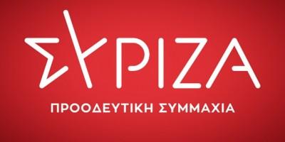 ΣΥΡΙΖΑ: Χαιρόμαστε που η κυβέρνηση Μητσοτάκη χαρακτηρίζει ιστορική τη Συμφωνία των Πρεσπών