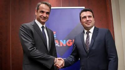 Συνάντηση Μητσοτάκη με Zaev και Rama στις 16/9 - Στο επίκεντρο η επκύρωση συμφωνίας για την ΑΟΖ