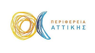 Διεκόπη η συνεδρίαση του Περιφερειακού Συμβουλίου Αττικής εξαιτίας σύρραξης οπαδών της ΑΕΚ με κατοίκους του Γραμματικού