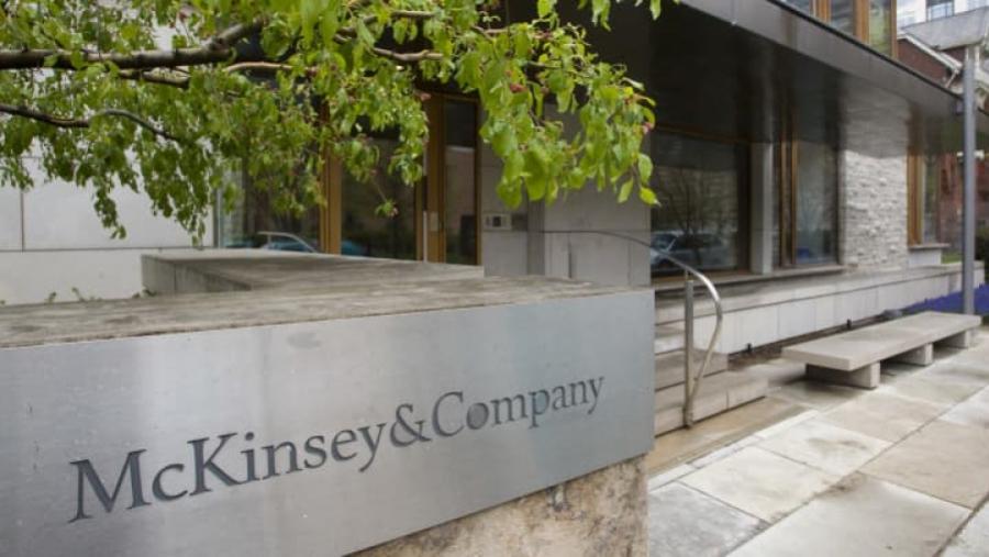 McKinsey: Διπλασιασμός της κατανάλωση ηλεκτρισμού - Στο παιχνίδι παραμένουν φυσικό αέριο και πετρέλαιο