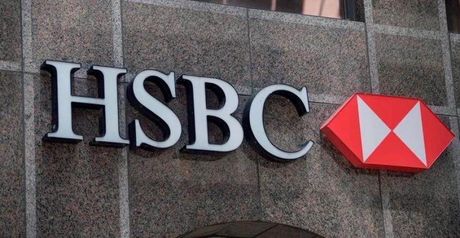 Η HSBC κλείνει 82 υποκαταστήματά της στο Ηνωμένο Βασίλειο