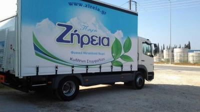 Την εταιρεία εμφιάλωσης νερού Ζήρεια εξαγόρασε η Χήτος