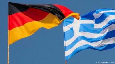 ΥΠΕΞ Γερμανίας: Δεν φοβόμαστε το Δικαστήριο της Χάγης για τις πολεμικές αποζημιώσεις