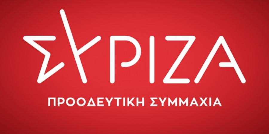 ΣΥΡΙΖΑ: Παντελώς προσχηματική η συγγνώμη Πατέλη - Η κυβέρνηση υποτιμά τη νεολαία