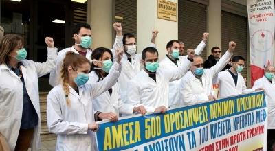 Ομοσπονδία Νοσοκομειακών Γιατρών: Να καταργηθεί η τροπολογία για το ακαταδίωκτο της Επιτροπής Λοιμωξιολόγων