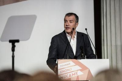 Στ. Θεοδωράκης: Στόχος για τις Ευρωεκλογές οι 500.000 ψήφοι για το Ποτάμι