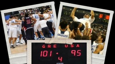 Το BN Sports ζει ξανά το 101-95 της Ελλάδας επί των ΗΠΑ