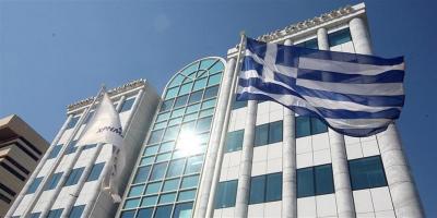 EXAE: Διανομή μερίσματος 0,0665 ευρώ/ μετοχή για τη χρήση του 2020