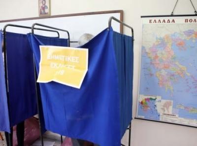 Ποιους ευνοεί η ιδιαίτερα υψηλή αποχή στις επαναληπτικές εκλογές της Κυριακής (2/6)