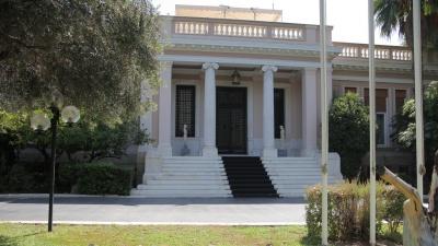 Μαξίμου: Ο κ. Μητσοτάκης παραχωρεί στους κομμένους βουλευτές του «μέρισμα» σε δημόσιο ή ΔΕΚΟ