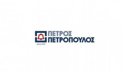 Πετρόπουλος: Κέρδη 3,3 εκατ. για τη χρήση του 2020