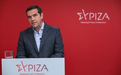 Τσίπρας: Αντιμετώπιση των ανισοτήτων, βιώσιμη, δίκαιη ανάκαμψη με πράσινη ανάπτυξη, το σχέδιο ΣΥΡΙΖΑ για το Ταμείο Ανάκαμψης
