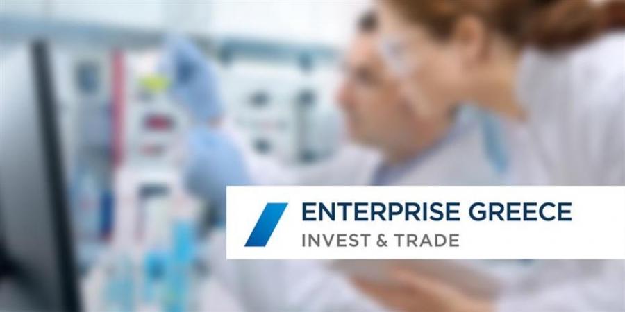 Οι κινήσεις της Enterprise Greece το 2020 για την προσέλκυση επενδύσεων