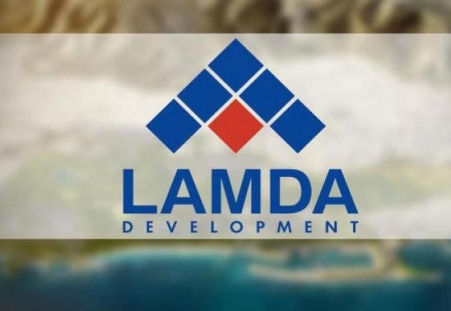 Lamda Development: Στις 23 Ιουνίου η Γενική Συνέλευση