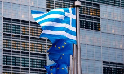 Το μήνυμα της Κομισιόν για το Eurogroup: Ανοίγει ένα νέο κεφάλαιο για την Ελλάδα