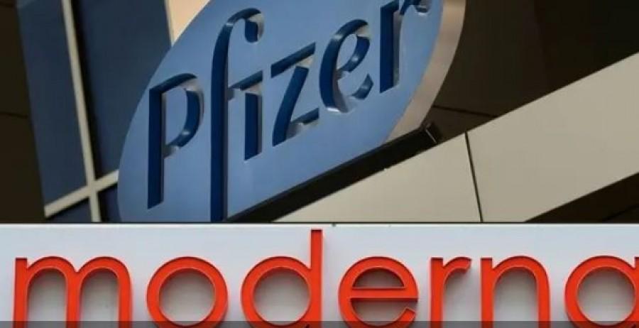 FT: Ο Ευρωπαϊκός Οργανισμός Φαρμάκων θα εξετάσει τον Δεκέμβριο την έγκριση των εμβολίων των Pfizer και Moderna