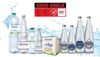 ΘΕΟΝΗ: Η πρώτη ελληνική εταιρία εμφιάλωσης νερού με πιστοποίηση CoVid-Shield