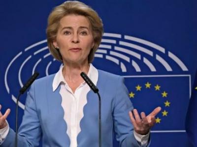 Von der Leyen για 11η Σεπτεμβρίου: Η ΕΕ στο πλευρό των ΗΠΑ για την υπεράσπιση της ελευθερίας και της συμπόνιας