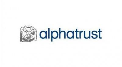 Alpha Trust: Στις 7 Ιουλίου 2020 η αποκοπή του μερίσματος