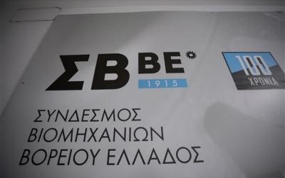 ΣΒΕ: Ζημιά στην ελληνική βιομηχανία από την εκτίναξη του ενεργειακού κόστους