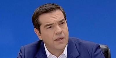 Τσίπρας: Κυβέρνηση και ΝΔ κατασκευάζουν σκάνδαλα, για να κρύψουν τα δικά τους