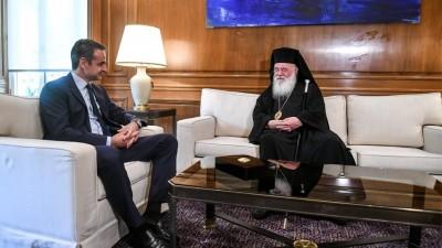 Συνάντηση Μητσοτάκη - Ιερώνυμου για τη λειτουργία των εκκλησιών τα Χριστούγεννα