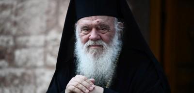 Ιερώνυμος: Είμαστε έτοιμοι για όλα - Η Εκκλησία λαμβάνει μέτρα - Βγείτε στο Σύνταγμα και βγάλτε συμπέρασμα