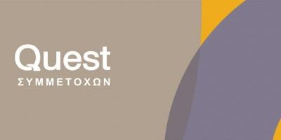 Quest Συμμετοχών: Μεταβίβασε ποσοστό 20% της Cardlink στην Edgepay Holdings