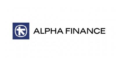 Σύσταση για αγορά σε ΓΕΚ Τέρνα και Τέρνα Ενεργειακή από Alpha Finance - Οι τιμές στόχοι