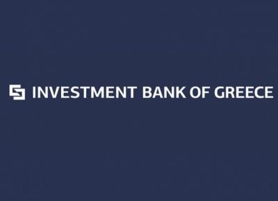 Στις 31 Ιουλίου θα ανακοινωθεί το νέο όνομα της Επενδυτικής Τράπεζας, 25 καταστήματα προσεχώς