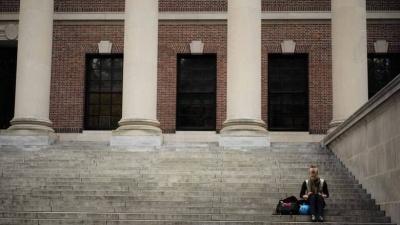 «Καμπάνα» σε τουρκικό φροντιστήριο που οικειοποιήθηκε το όνομα του Χάρβαρντ