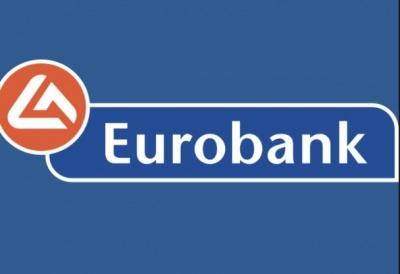 Eurobank: Στη διάθεση των μετόχων το Σχέδιο Σύμβασης Συγχώνευσης με τη Grivallia